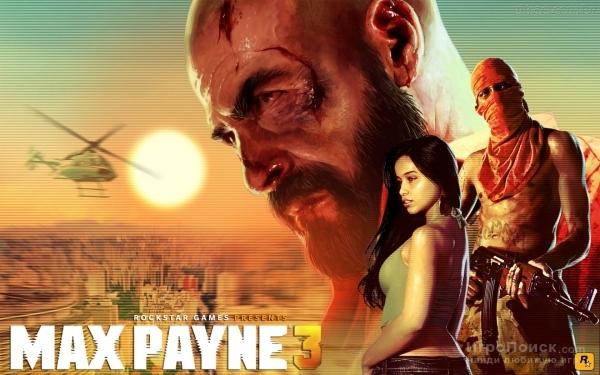 Началось оформление предзаказов на Max Payne 3 Special Edition!