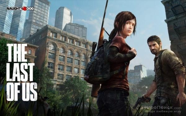 Новый проект от студии Naughty Dog - The Last of Us