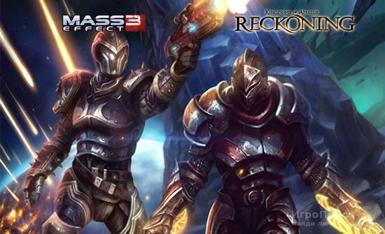 Демо-версии Kingdoms of Amalur: Reckoning и Mass Effect 3 будут содержать бонусный контент