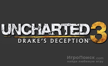 Доступен новый набор карт для Uncharted 3