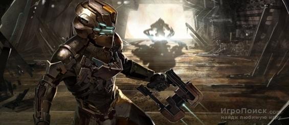 Создатели Dead Space работают над новым мультиплеерным шутером