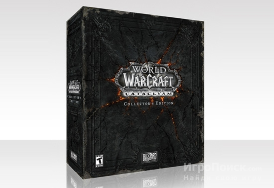 WoW: Cataclysm Collectors Edition
