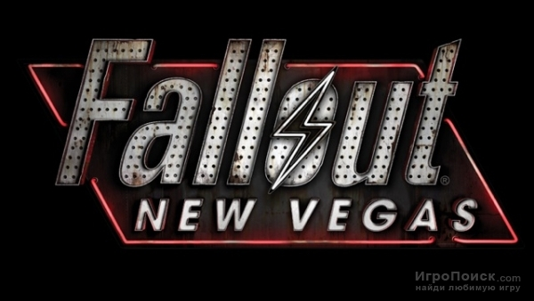 Fallout: New Vegas. Ultimate Edition от 1С-СофтКлаб