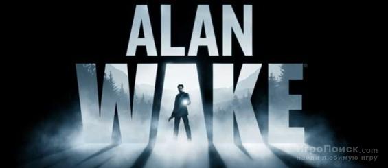 Доступен бета-патч для Alan Wake