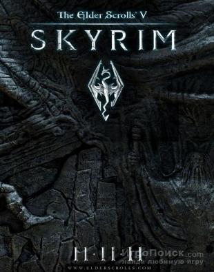 В Skyrim появился персонаж из Portal 2