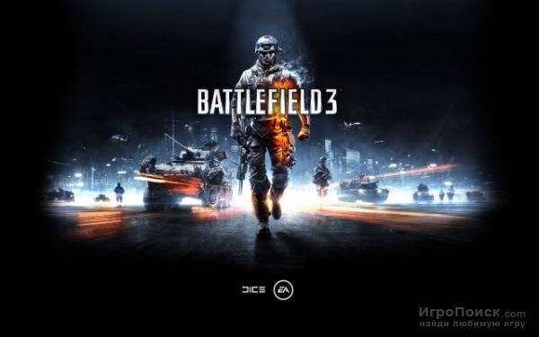 Battlefield 3 Нежданный хит