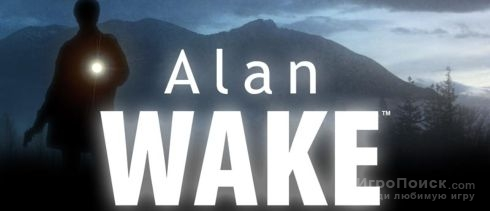 Alan Wake: Обзор