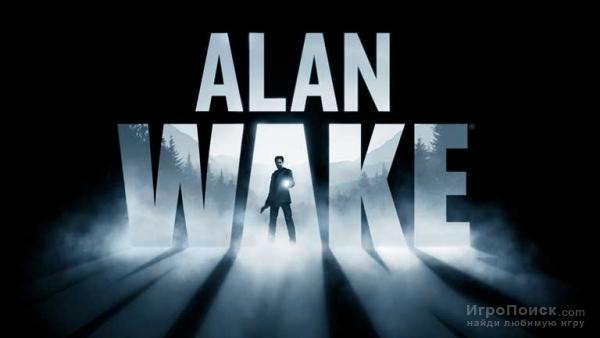 Alan Wake. Ночные кошмары писателя