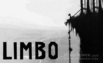Limbo может выйти в мобильном формате