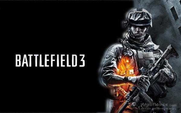 Battlefield 3 NES Edition