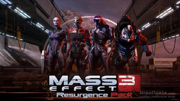 Создатели Mass Effect 3 - готовят новое дополнение к игре