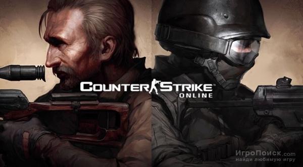 Анонсирован Counter-Strike Online 2 для азиатских стран