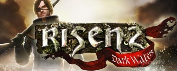 Объявлен состав изданий Risen 2: Dark Waters