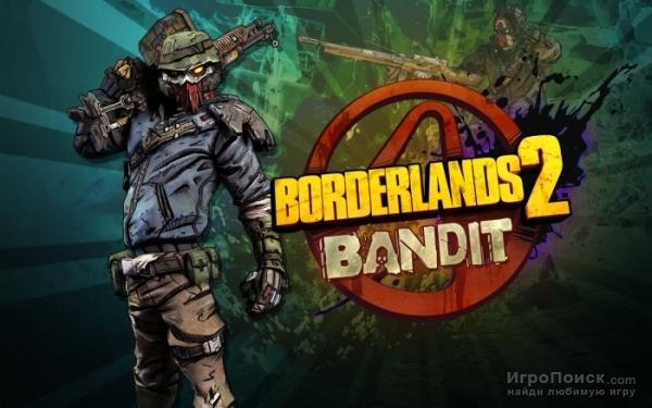 Разработчики Borderlands 2 выпустят нового персонажа в дополнении к игре