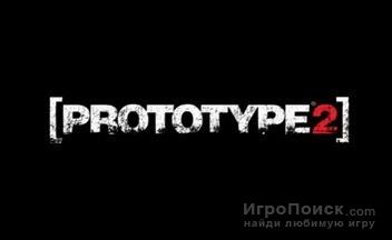 Новое видео Prototype 2 – плеть и молот