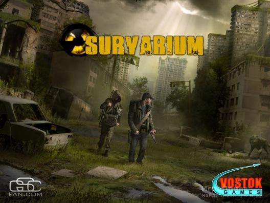 Survarium — новая игра от разработчиков S.T.A.L.K.E.R. 2