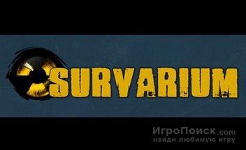 Новые подробности проекта Survarium