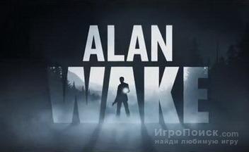 Подробности коллекционного издания PC-версии Alan Wake