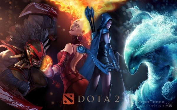 Анонсирован международный чемпионат по игре DotA 2