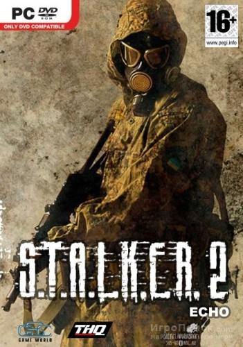 Вопросы и ответы  о проекте S.T.A.L.K.E.R. 2