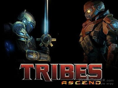 За месяц шутер Tribes: Ascend скачали более миллиона раз