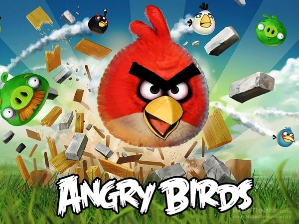 50 000 фунтов за подделку Angry Birds