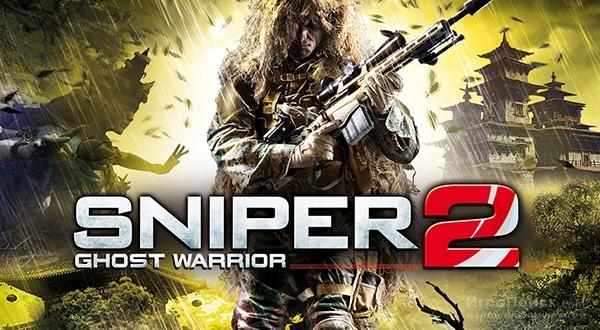 В России выйдет игра Sniper: Ghost Warrior 2