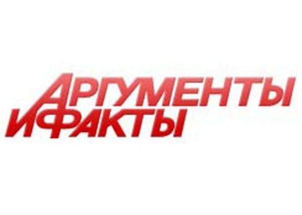 АиФ Украина берет интервью у Ubisoft Kiev