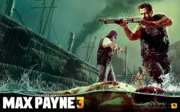 Релизный трейлер РС-версии Max Payne 3