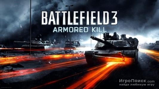 В Battlefield 3 появится самая большая карта в серии