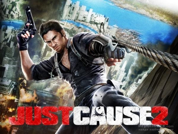Прохождение игры Just Cause 2