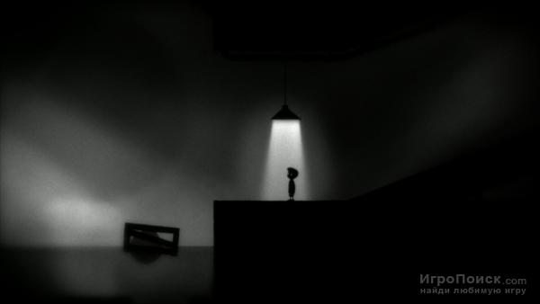 Одиночество. Страх. Смерть.