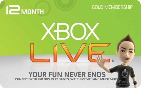 Xbox LIVE Gold для всех!