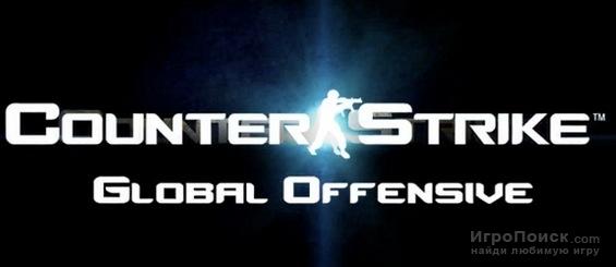 Релизный трейлер Counter-Strike: Global Offensive