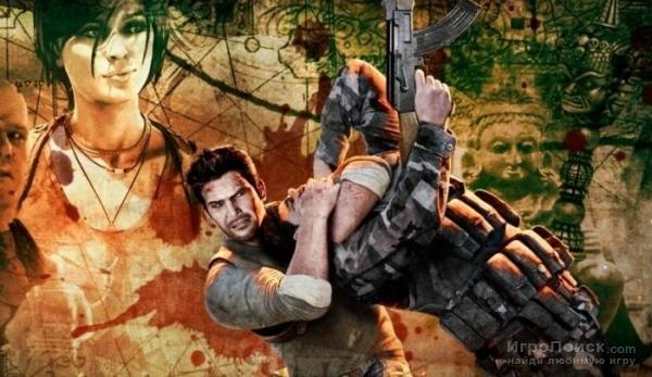 Sony Pictures уволила режиссёра Uncharted
