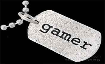 Жестокие игры повышают агрессивность мышления