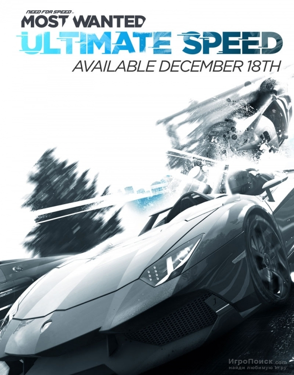 Вышло дополнение Ultimate Speed для Need for Speed: Most Wanted