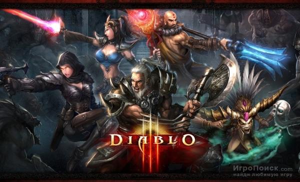 В Diablo 3 продолжаются баны