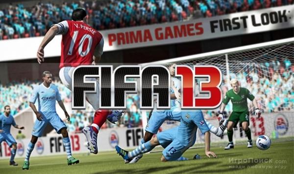 Fifa 13 Файлы