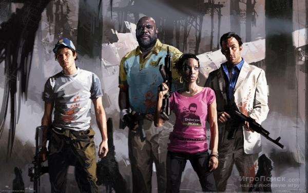 Valve поощряет творчество фанатов Left 4 Dead 2