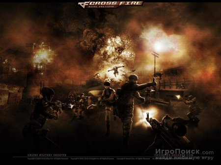 Первый турнир 2013 года Cross Fire