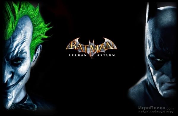 Добро пожаловать в дурдом, Бэтмен! (c)