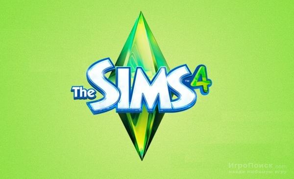 The Sims 4 - Игра уже в разработке