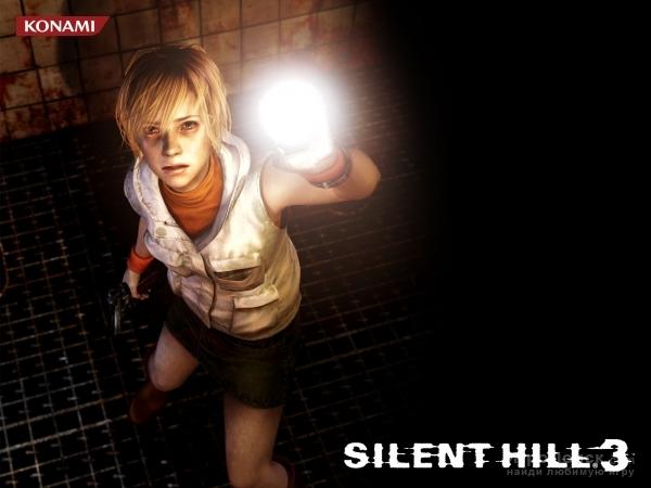Затащи меня, в ад или Silent Hill 3