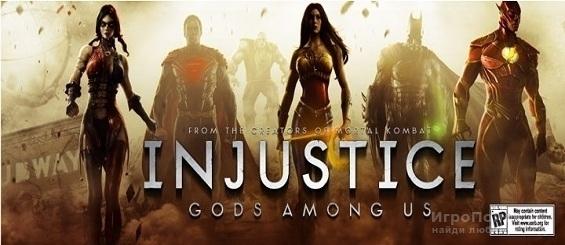 Два поединка в Injustice и скриншоты Аквамена