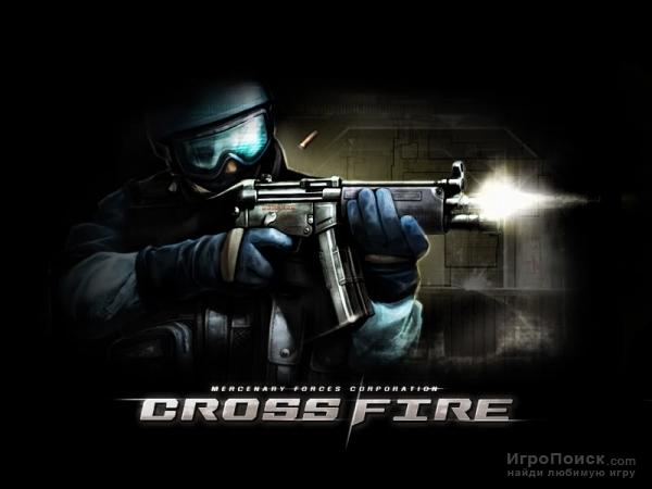 Администрация Cross Fire открыла четвертый сервер