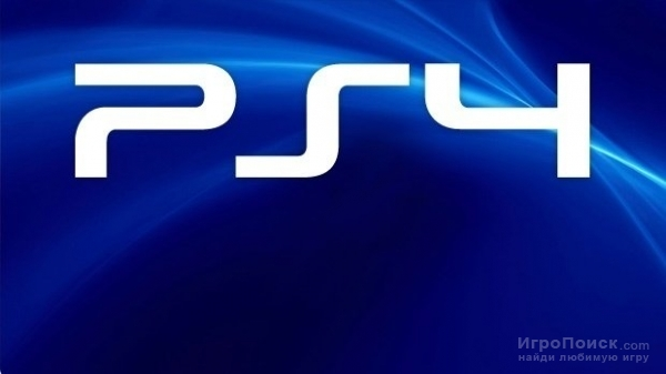 Sony анонсировала Playstation 4 «Все подробости  Playstation Meeting 2013»