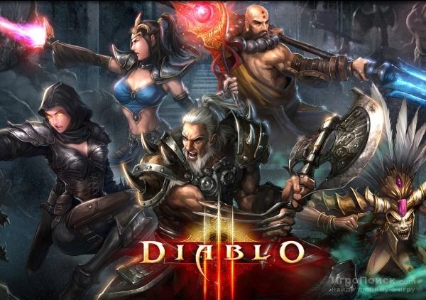 Игру Diablo III официально анонсировали на консолях PlayStation