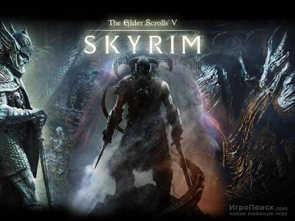 Шпионы делятся подробностями новых дополнений к The Elder Scrolls 5: Skyrim