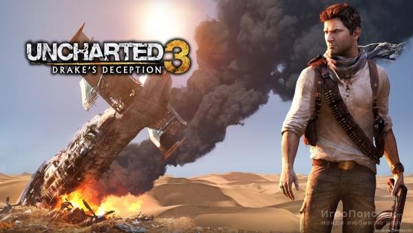 Мультиплеер Uncharted 3 станет бесплатным